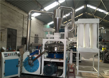 China Milling EVA  / PET Plastic Pulverizing Machine High Efficiency Energy Saving supplier
